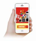 pk10彩票注册官方微信二维码