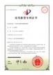 专利:带清洁装置的油烟机集烟罩