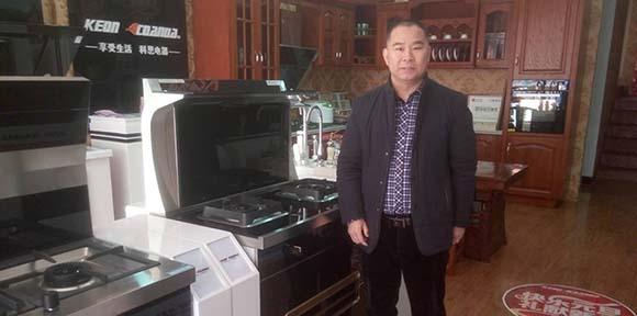 科恩山东东营经销商李宝峰:服务提升品牌附加值,赢得客户口碑