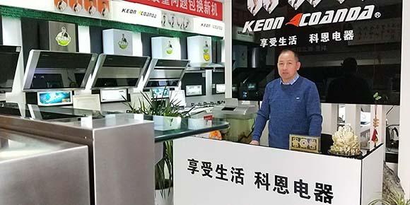 科恩山东蓬莱经销商孙志利:品质保障,宣传到位,销量稳步提升