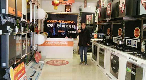 科恩四川广元徐成斌:主动营销,深化服务,才能赢得更多的机会