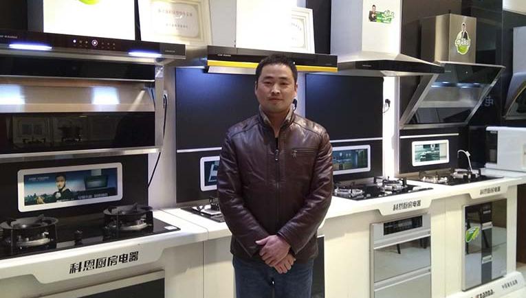 科恩广西桂林经销商龙晓凌:相伴科恩6年收获的不仅是销量