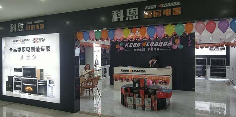 pk10彩票注册湖南新化专卖店店面展示