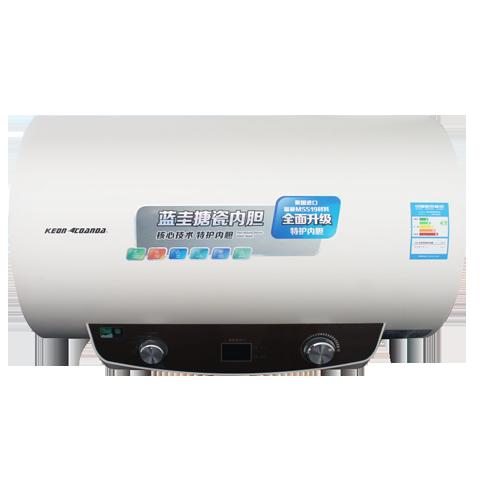 电热水器-科恩厨房电器