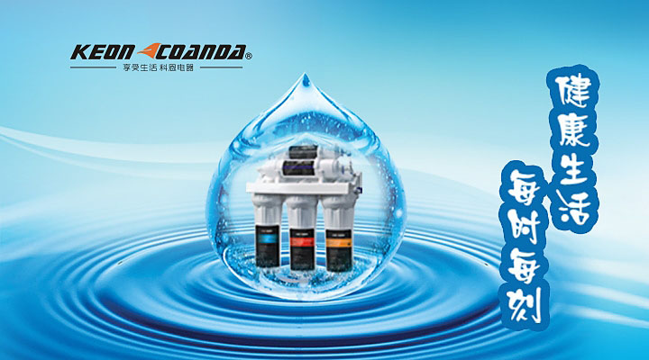 超滤净水机的工作原理