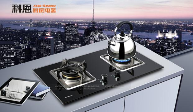 燃气灶是日常家居生活必备是厨房电器之一,嵌入式燃气灶不仅美观、节省空间、易清洗,使厨房显得更加和谐完整,更方便了与其它厨具的配套设计,营造了完美的厨房环境,因此,受到了广大消费者的喜爱。安装嵌入式燃气灶橱柜需要开孔等需要消费者注意的地方还有很多。  嵌入式是将橱柜台面做成凹字形,正好可嵌入燃气灶,灶柜与橱柜台面成一平面。