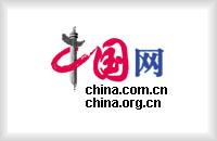 """有火力方有立足地――""""辽宁舰・KN33""""重装起航Ⅰ"""